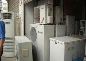东莞家用二手空调回收