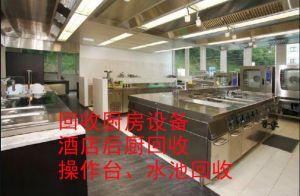 厨房设备维护和保养的具体标准