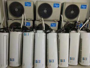 东莞空调回收 东莞二手空调回收 回收中央空调 宾馆酒店空调回收